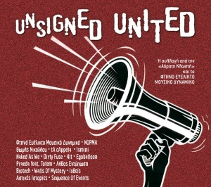 UNSIGNEDunited_COVER